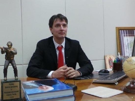 Сын Рогозина получил высокий пост