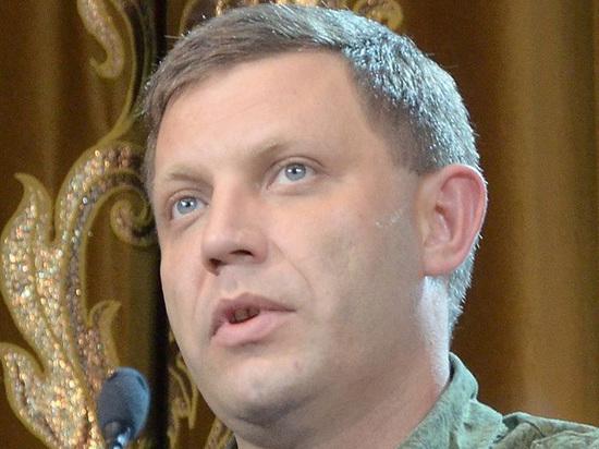 Захарченко проведет матч памяти Гиви и Моторолы на захваченной «Донбасс-арене»