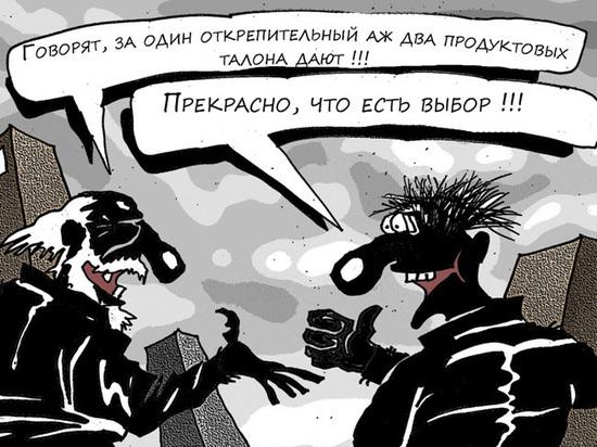 В Госдуму внесли законопроект об отмене открепительных на выборах