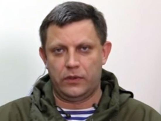 ДНР рубит все связи с Украиной: Захарченко объявил торговую блокаду Киеву