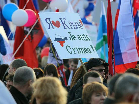 В Совфеде захотели запретить рекламу с картой России без Крыма