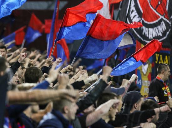 КДК рассмотрит поведение фанатов на матче ЦСКА - «Зенит»
