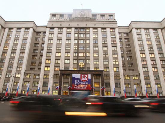 СМИ узнали о плане реформирования трех управлений в Думе