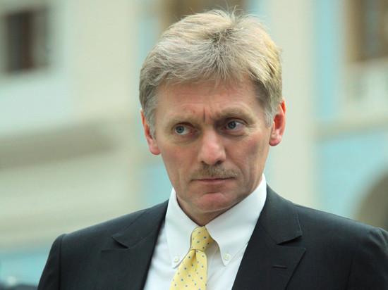 Кремль приветствовал решение суда об отмене приговора Чудновец