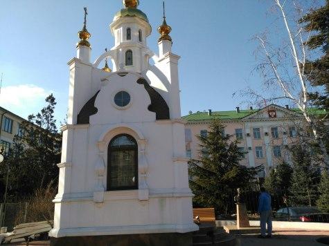Миро с бюста Николая II отправили на экспертизу