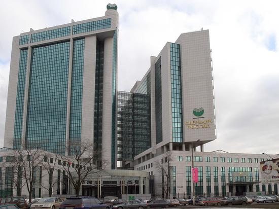 Русские банки непризнают паспорта ДНР иЛНР