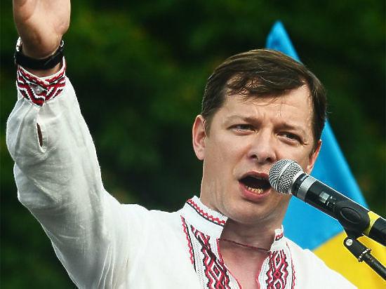 Ляшко: Украина позволила США бесцеремонно вмешиваться в свои дела
