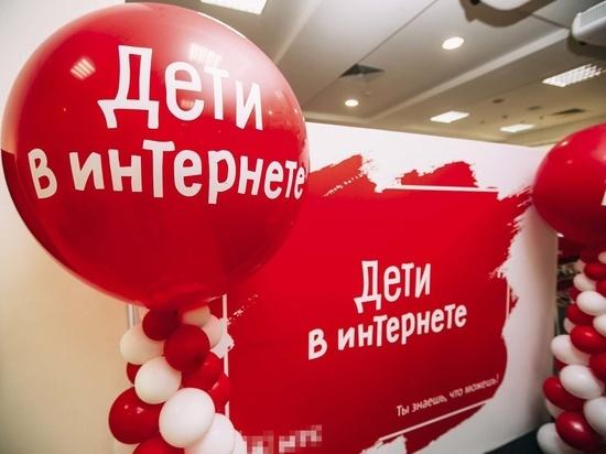 Дети в интернете: новое поколение пользователей Сети в Казани