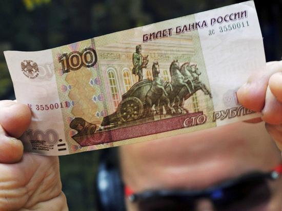 Опрос: россияне не видят выхода из кризиса