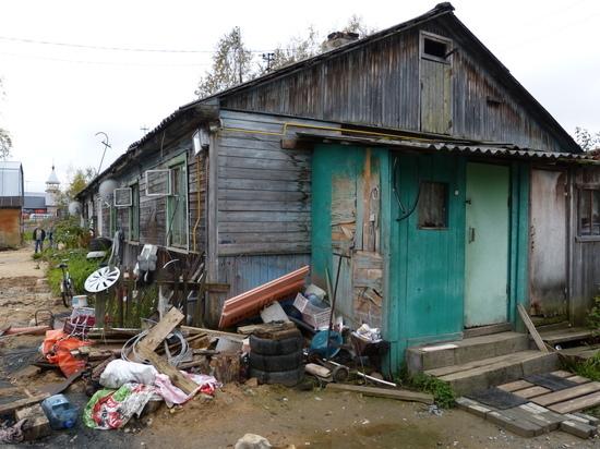 Потерянные дома