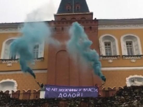 У стен Кремля задержаны феминистки, протестовавшие против «власти мужчин»