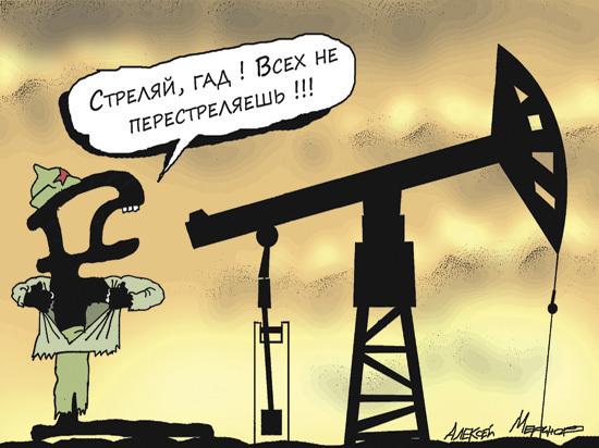Саудовская Аравия разорвет соглашение сРоссией понефти