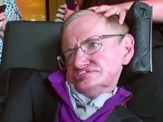 Стивен Хокинг заявил, что человечеству необходимо мировое правительство