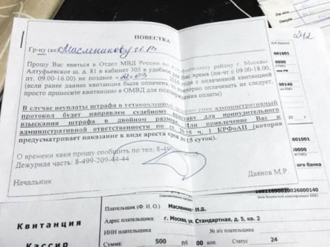 Ивану Васильевичу вменяют агрессию: поразительная история соседа-оборотня
