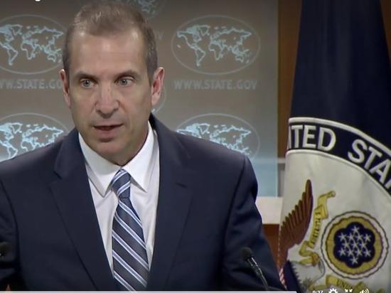 Госдеп не пригласил Россию на конференцию стран, борющихся с ИГ