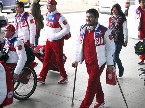 Вячеслав Фетисов: это начало проекта возврата паралимпийцев в мировую семью