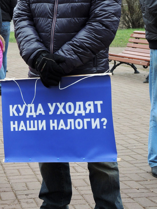 СМИ: нежелающим откладывать на пенсию россиянам могут повысить налоги