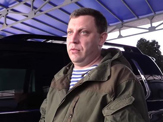 Руководитель ДНР установил статус госграницы для линии соприкосновения