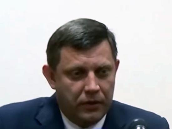 ДНР обзавелась госграницей: эксперты рассказали о последствиях для мирных жителей