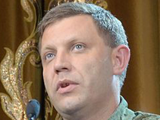 Захарченко придал линии соприкосновения статус госграницы с наказанием за пересечение