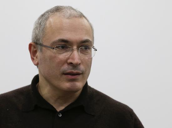 Ходорковский: США воспринимают российскую власть как скунса