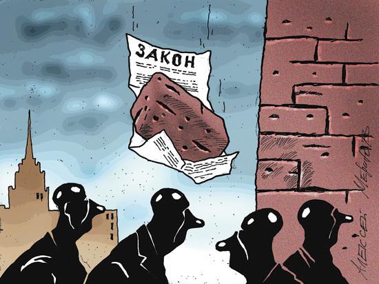 Картинки по запросу народ и власть в россии картинки
