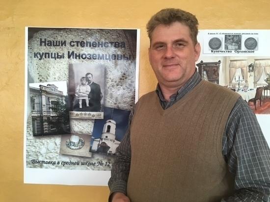 В орловской школе открылась выставка о купеческой семье Иноземцевых