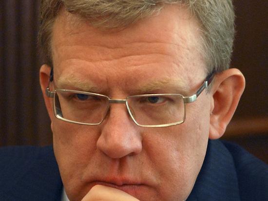 Кудрин предсказал падение рубля после 15 марта