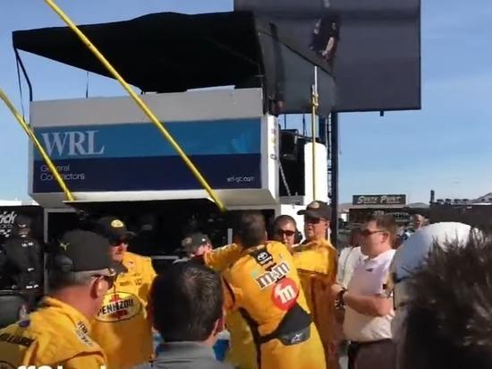 Появилось видео массовой драки пилотов после гонки серии NASCAR
