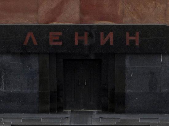 Потомок Ленина: «Тело прадедушки надо перенести. Предлагаю два варианта»