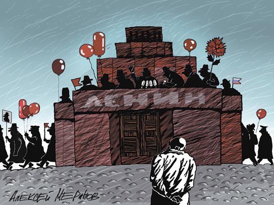Невыносимый Ильич: когда похоронят Ленина