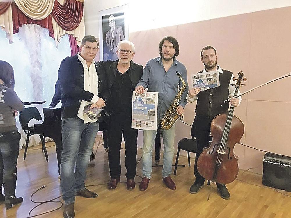 12 марта в Курске еженедельник «МК Черноземье» провел фьюжн-концерт «МК+JAZZ & FRIENDS»