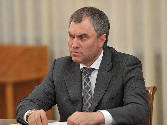 Председатель Государственной думы Вячеслав Володин: идея возродить в Российской Федерации монархию бесперспективна