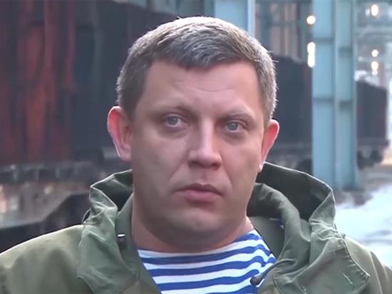 Руководитель ДНР объявил опереносе границы республики назапад