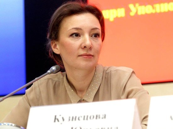Фото: social.mk.ru