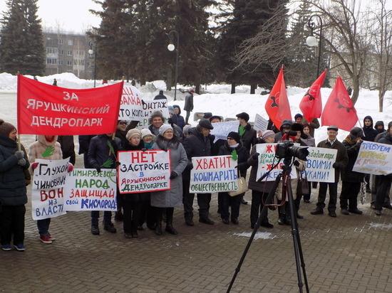 В Ижевске состоялся очередной митинг в защиту зеленых зон и против точечной застройки