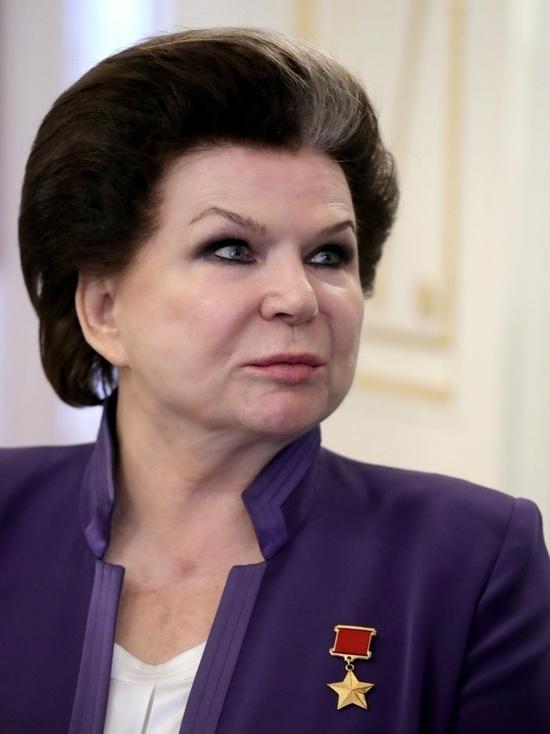 Валентина Терешкова: