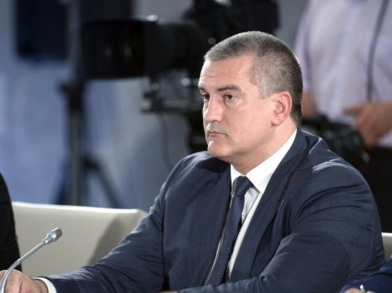 Аксенов приписал НиколаюII утрату Аляски