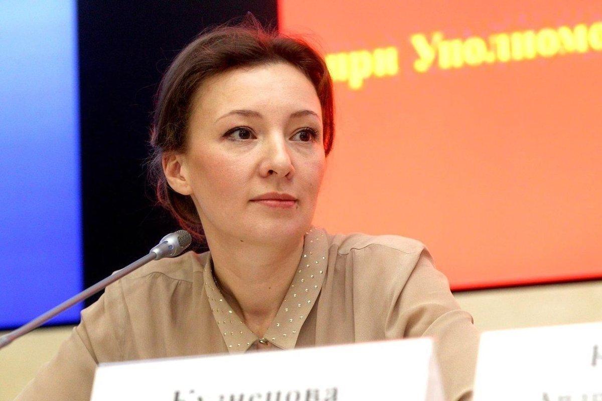 Урало Кавказ Википедия
