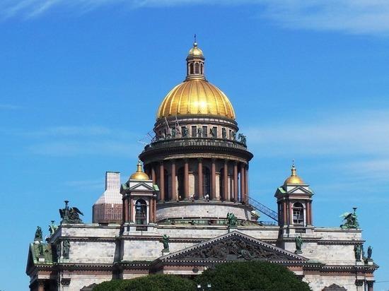 Петербургский суд прекратил производство по иску против передачи Исаакия РПЦ
