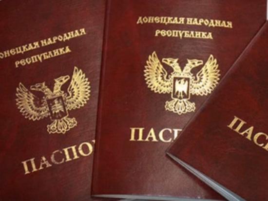 МИД назвал условия отмены Россией признания паспортов ДНР и ЛНР