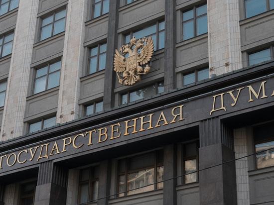 Государственная дума одобрила освобождение отналогов попавших под санкции предпринимателей