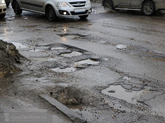 Ямочный ремонт в Тамбове планируется завершить к концу апреля