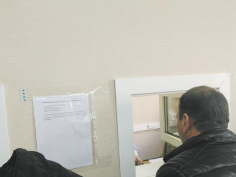 Амнистия молдавским мигрантам породила ажиотаж в Москве