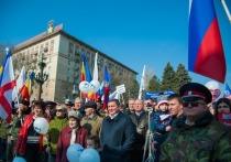 концерт в честь присоединения крыма 18 марта онлайн