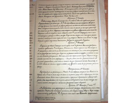 Дневник Матильды Кшесинской о романе с цесаревичем Николаем: публикуется впервые