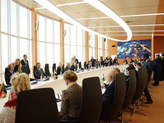 Форум народной дипломатии