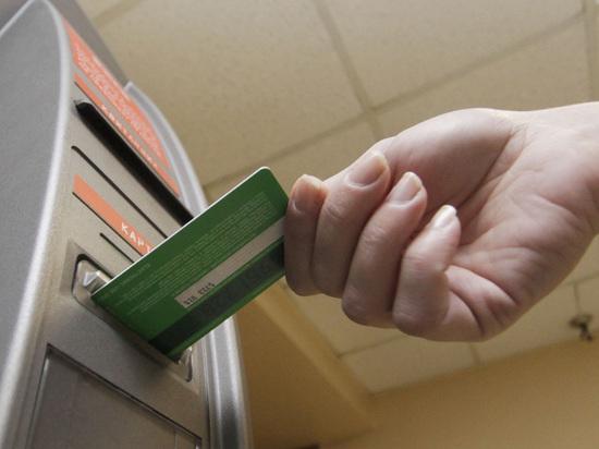 Бесконтактный вирус в банкоматах грозит потерей $2 млрд