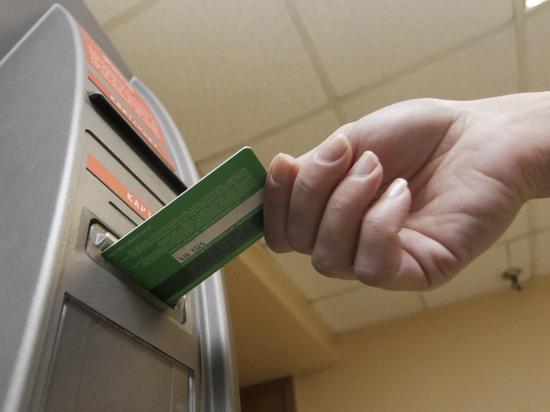 Российские банкоматы поразил вирус, позволяющий снимать наличные с помощью кода