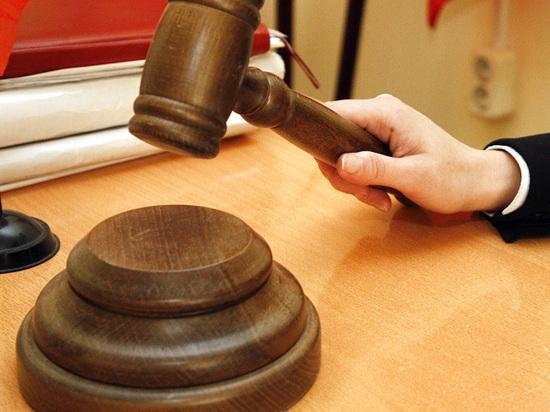 Присяжным доверят решать судьбу пожилых мужчин